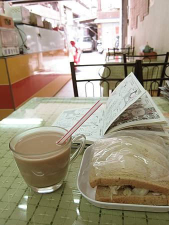 20130514吃早餐 (2)