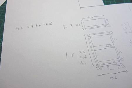 20131012_第一個皮小孩之名片夾 (1).JPG