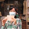 20131012_第一個皮小孩之名片夾 (7).JPG