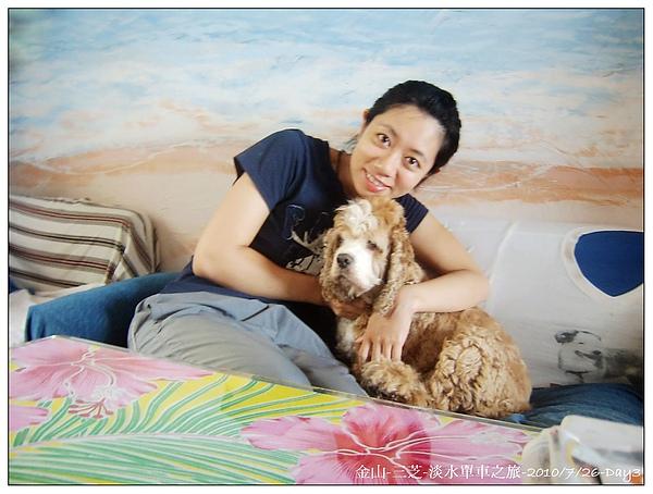 day3老闆娘的愛犬-李吉娜
