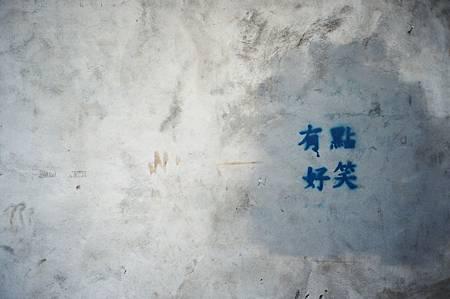 201302-03 (1).JPG