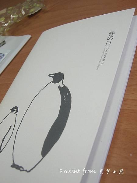 2011/01/21 來自貝兒小熊的禮物-來自小花花的筆記本