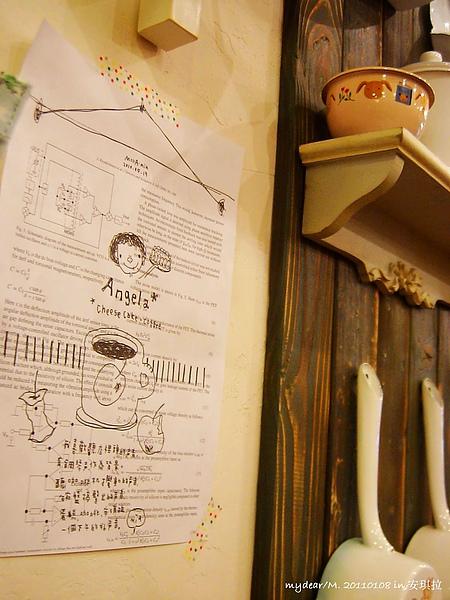 <一人旅行> 安琪拉-Mia手稿