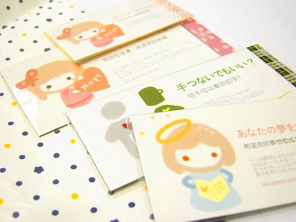 2011/04/08 小熊自製的磁鐵-夢想要成真唷!