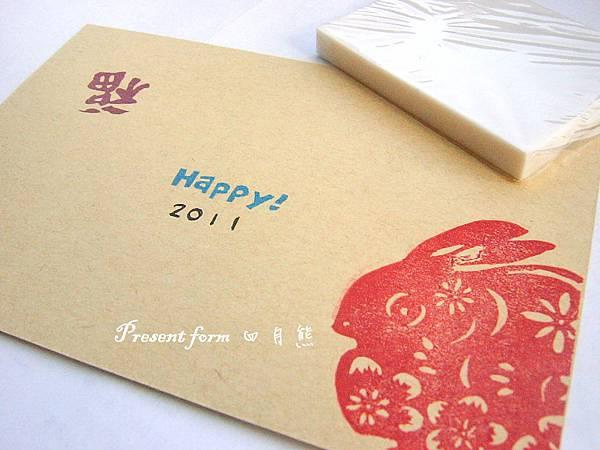 2011/1/27 來自四月熊的小禮物-充滿著中國風味的兔子