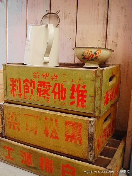 <一人旅行> 安琪拉-骨董箱