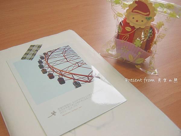 2011/01/21 來自貝兒小熊的禮物-好多禮物