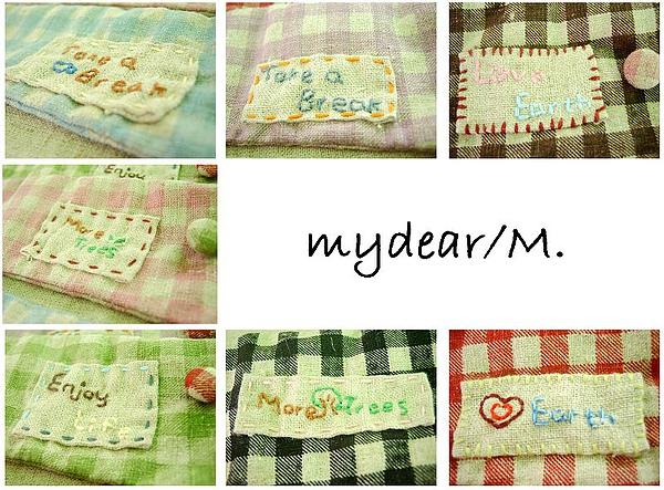 mydear.jpg