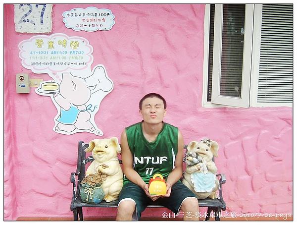 day3三芝小豬
