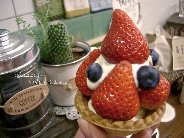 限定豪華草莓塔