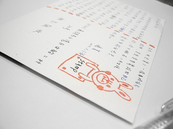寫了滿滿的字要寄給小米啦