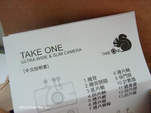 2011.2.23 小松鼠來報到-中文說明書