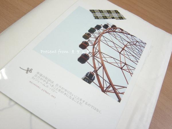 2011/01/21 來自貝兒小熊的禮物-小熊的拍立得卡片