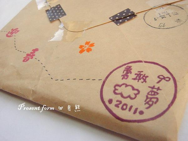 2011/1/27 來自四月熊的小禮物-屬於2011的勇敢夢章