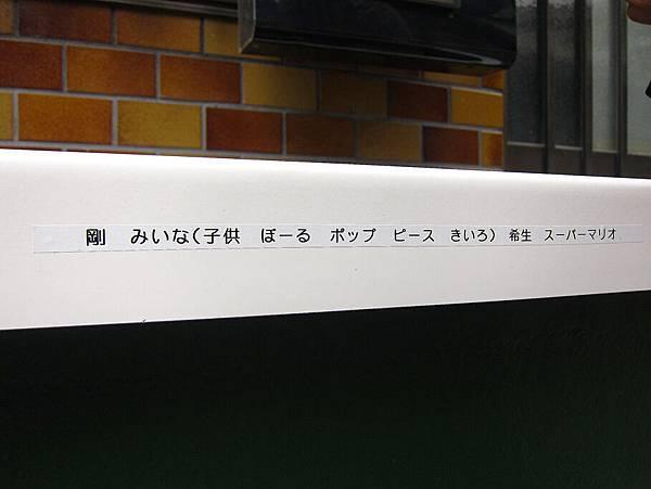 IMG_4695.JPG