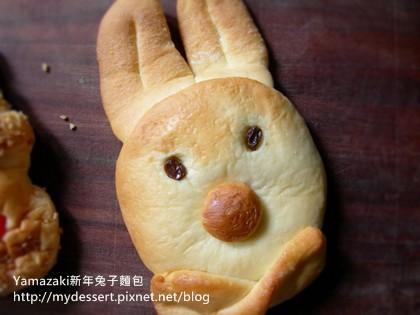 Yamazaki新年兔子麵包01