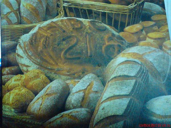 麵包藝術照