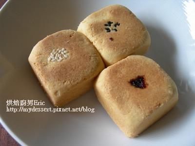 哈密瓜酥三口味02