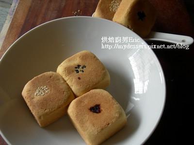 哈密瓜酥三口味03