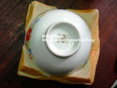 口袋三明治04