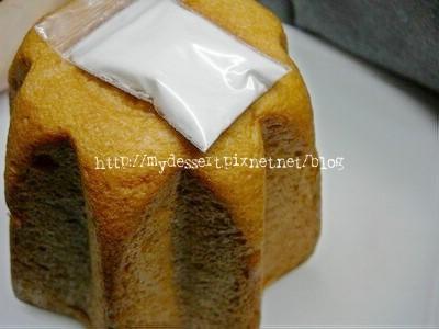 天和鮮物麵包07