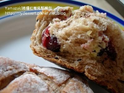 山崎5月新品(雜糧紅莓乳酪麵包)02