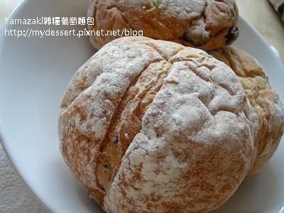 山崎5月新品(雜糧葡萄麵包)01