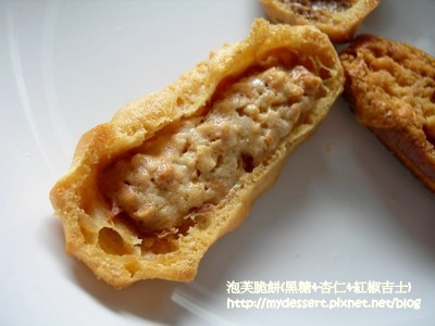 泡芙脆餅05