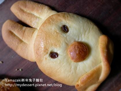 Yamazaki新年兔子麵包02
