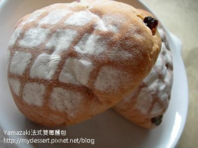 法式雙莓麵包01