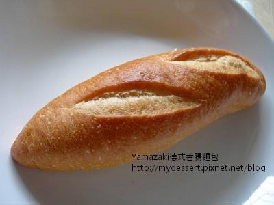 德式香腸麵包01