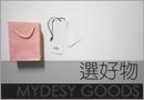 mydesy_good_r.png