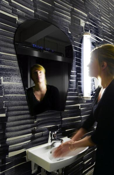 mirrors10.jpg