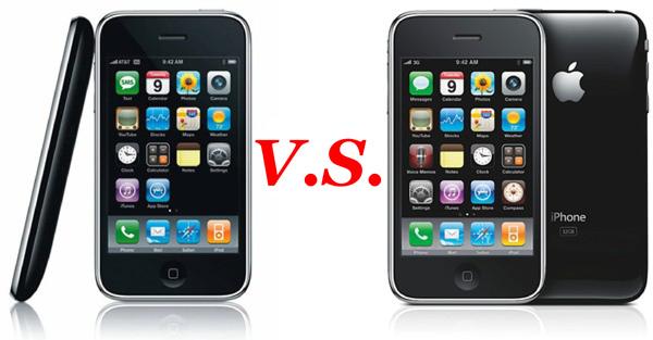 iphone-3g-vs-iphone-3gs.jpg