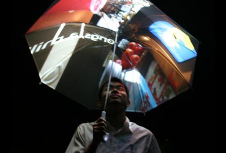 uumbrella2.jpg