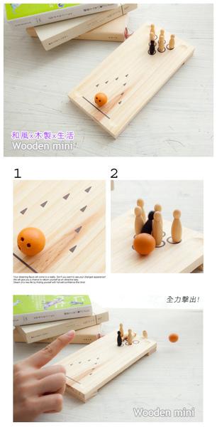 wooden mini