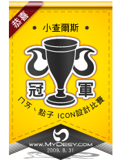 sticker_小查爾斯.png