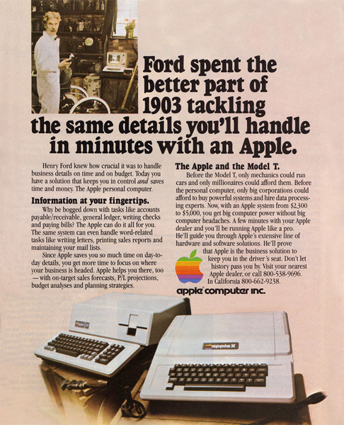 1981ford.jpg