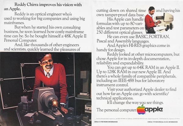 1981opticalengineer.jpg