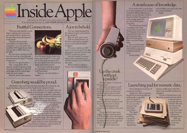 1983insideapple.jpg