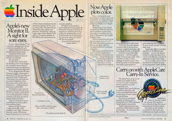 1983monitor.jpg