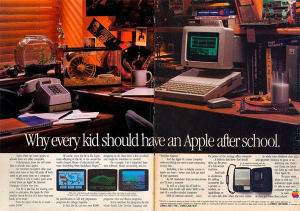 1984everykid.jpg