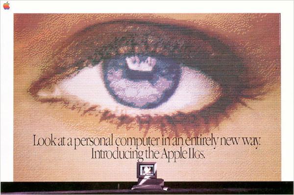 1986apple2gseye.jpg