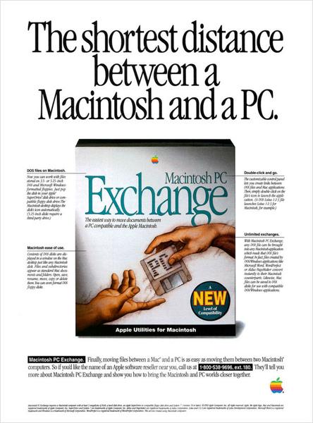 1992macpcexchange.jpg