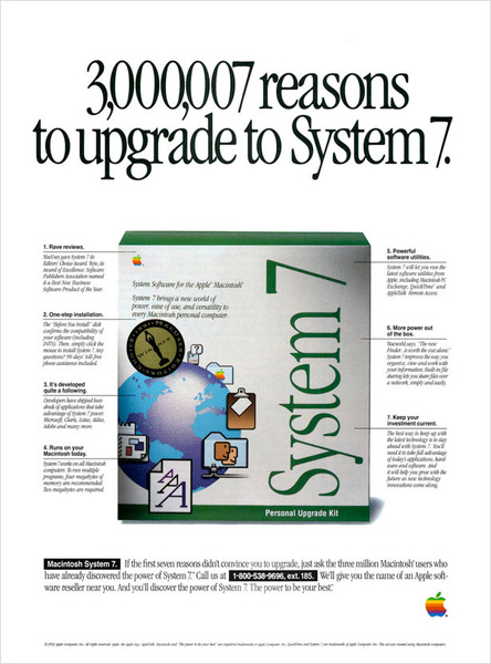 1992system7.jpg