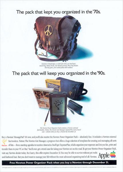 1994hippybag.jpg