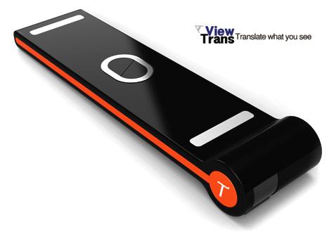 viewtrans_1.jpg