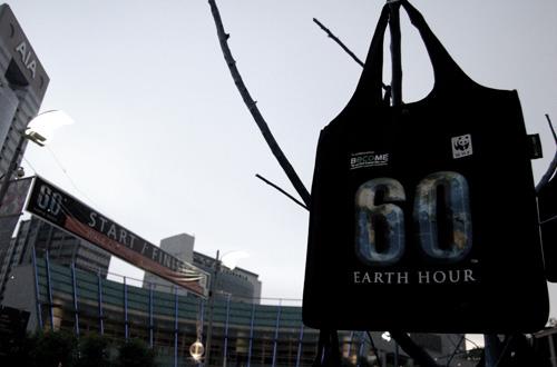 60-earth-hour-02.jpg