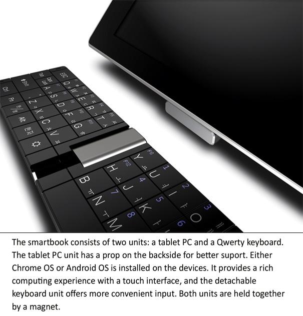 smartbook5.jpg