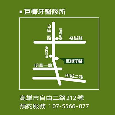 巨樺地址.jpg